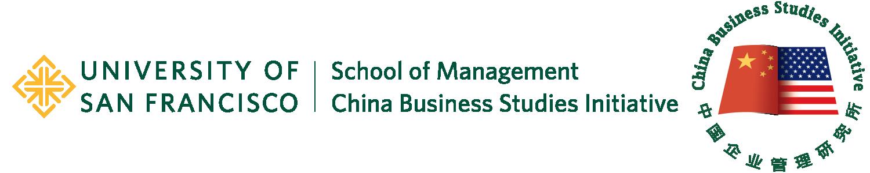 CBSI full logo 2016